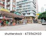 hong kong   circa april  2017 ... | Shutterstock . vector #673562410