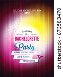 bachelorette party invitation... | Shutterstock .eps vector #673583470