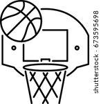 basketball outline icon  | Shutterstock .eps vector #673595698
