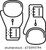 boxing gloves outline icon  | Shutterstock .eps vector #673595794