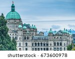 Small photo of The British Columbia Parliament Buildings, located in Victoria, Vancouver Island, BC, Canada. Home to the Legislative Assembly of British Columbia.