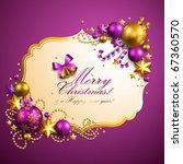 Beautiful Purple Christmas...