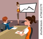 meeting. colleagues discuss the ... | Shutterstock .eps vector #673613170