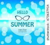postcard on a summer theme.... | Shutterstock .eps vector #673637914