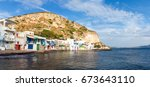 klima  beautiful village... | Shutterstock . vector #673643110