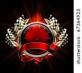 red emblem races  10eps | Shutterstock .eps vector #67364923