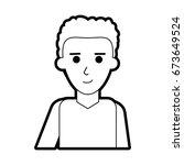 man vector illustration | Shutterstock .eps vector #673649524
