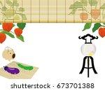 japanese bon festival  | Shutterstock .eps vector #673701388