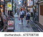 tokyo  japan   july 8th 2017.... | Shutterstock . vector #673708738