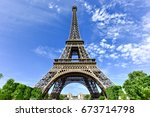 the iconic eiffel tower in... | Shutterstock . vector #673714798