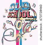 old school  sound   drawn... | Shutterstock .eps vector #673728460