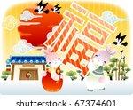 korean new year symbol | Shutterstock .eps vector #67374601