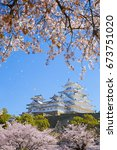 japan himeji castle   castle in ... | Shutterstock . vector #673751020