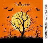 vector halloween day with trees ... | Shutterstock .eps vector #673769458