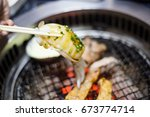 squid for grill selective focus | Shutterstock . vector #673774714