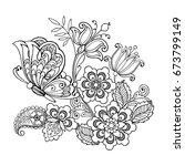 Stock vector hand drawn flowers and butterflies for the anti stress coloring page 673799149