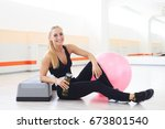 close up shot of woman happy... | Shutterstock . vector #673801540