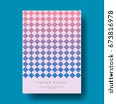 abstract modern geometric... | Shutterstock .eps vector #673816978