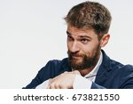 business man with a beard       ... | Shutterstock . vector #673821550