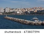 canakkale   10th of march ... | Shutterstock . vector #673837594