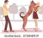 a girl is walking with her... | Shutterstock .eps vector #673848919