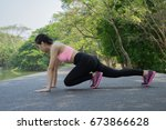 sport woman stretching before... | Shutterstock . vector #673866628