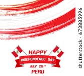 peru independence day... | Shutterstock .eps vector #673885996