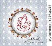 happy ganesh chaturthi design ... | Shutterstock .eps vector #673916299