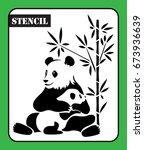 stencil art. panda with a cub... | Shutterstock .eps vector #673936639