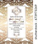 vintage baroque style wedding... | Shutterstock .eps vector #673973269