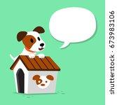 cartoon character jack russell... | Shutterstock .eps vector #673983106