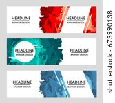 set of banners with abstract... | Shutterstock .eps vector #673990138