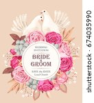 wedding invitation with flowers | Shutterstock .eps vector #674035990