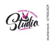nail master logo beauty vector... | Shutterstock .eps vector #674061829