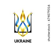 vector trident. ukrainian... | Shutterstock .eps vector #674079316