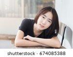 portrait of young high school... | Shutterstock . vector #674085388