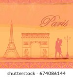 couple in love in paris  ... | Shutterstock . vector #674086144