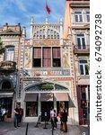 porto  portugal   april 19 ... | Shutterstock . vector #674092738