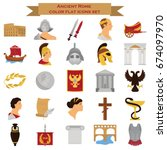 ancient rome color icons set... | Shutterstock .eps vector #674097970