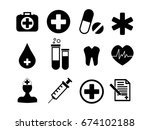 collection of medical icons.... | Shutterstock .eps vector #674102188