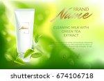 design cosmetics product... | Shutterstock .eps vector #674106718