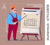 cartoon builder explain plan of ...   Shutterstock .eps vector #674110858