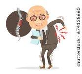 elderly businessman in a suit.... | Shutterstock .eps vector #674128660