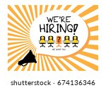 we are hiring sign   employment ... | Shutterstock .eps vector #674136346