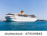 corfu  greece  july 2nd 2017....   Shutterstock . vector #674144863