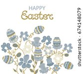 happy easter greeting card with ... | Shutterstock . vector #674148079