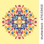 ornament on a light yellow... | Shutterstock . vector #674153410