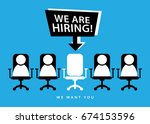 we are hiring   employment... | Shutterstock .eps vector #674153596