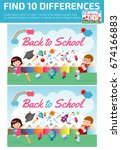 find differences game for kids  ... | Shutterstock .eps vector #674166883