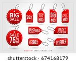 set of red discount tags icon.... | Shutterstock .eps vector #674168179